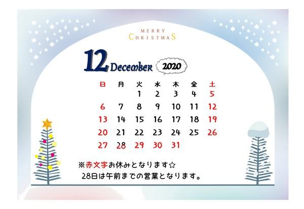 ⑫月カレンダー.jpg