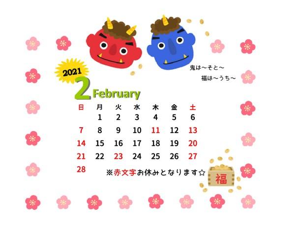 2月カレンダー (002).jpg
