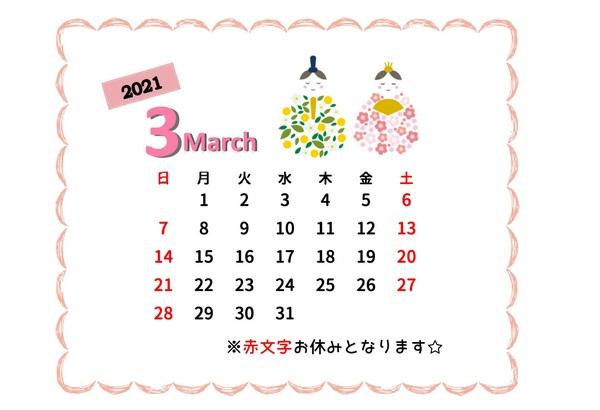 3月カレンダー (002).jpg