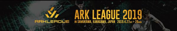 ARK LEAGUE2019