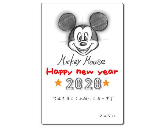 2020年年賀ミッキー