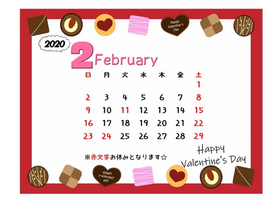 2月カレンダー再