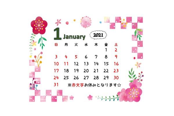 1月カレンダー (002).jpg