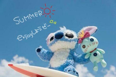 夏休み・スティッチ